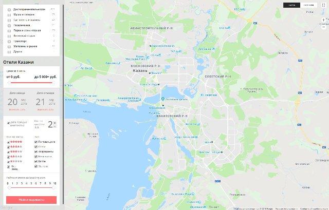 Детализированная спутниковая карта Казани