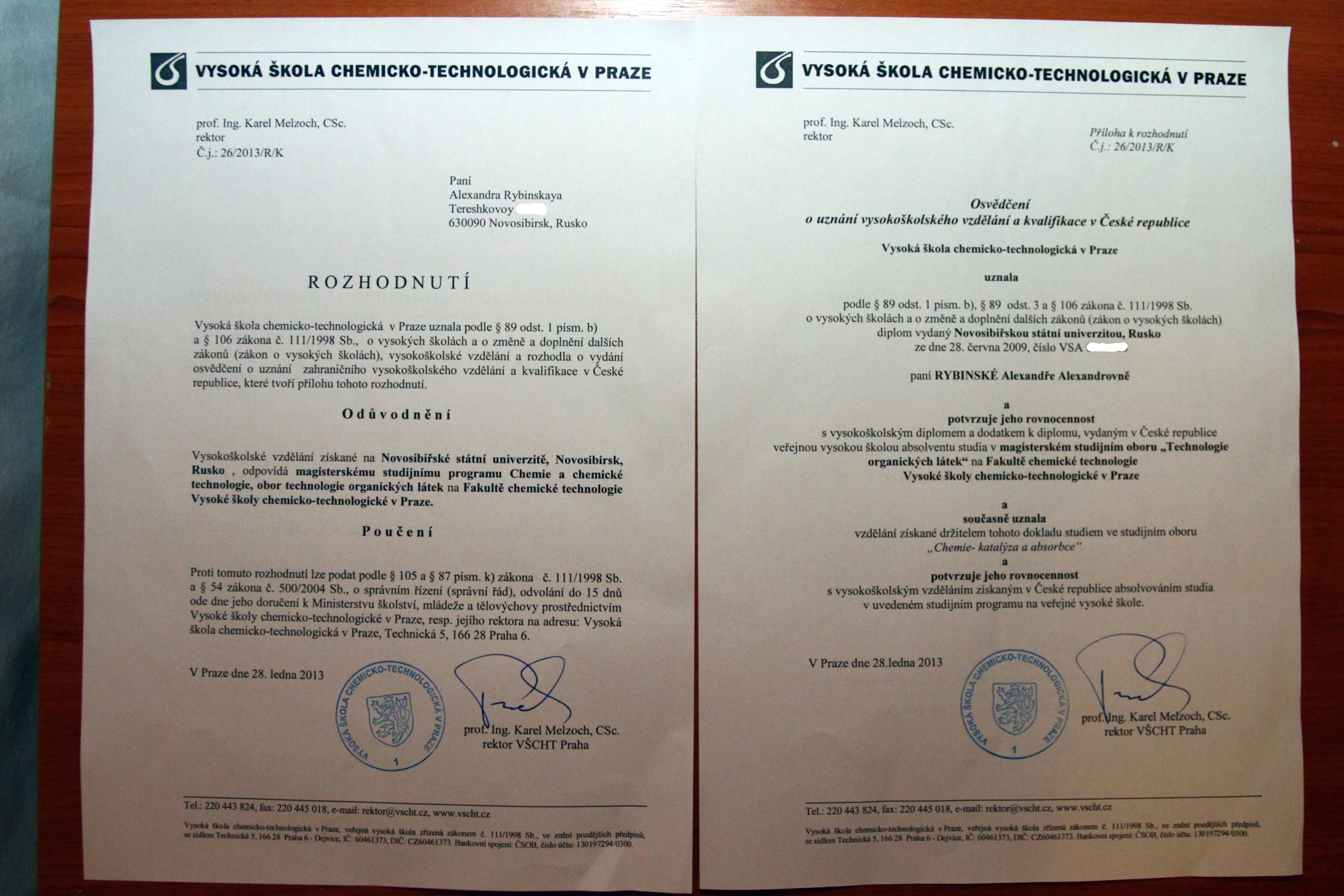 Нострификация диплома в России
