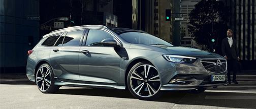 Где купить Opel Insignia?