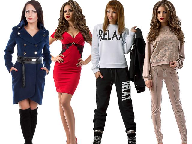Качественная женская одежда от надежных производителей