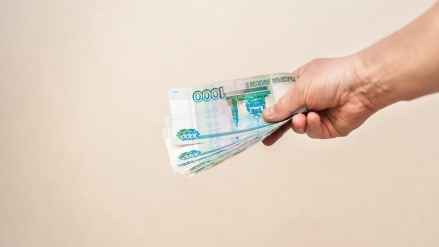 Быстрые займы в Омске