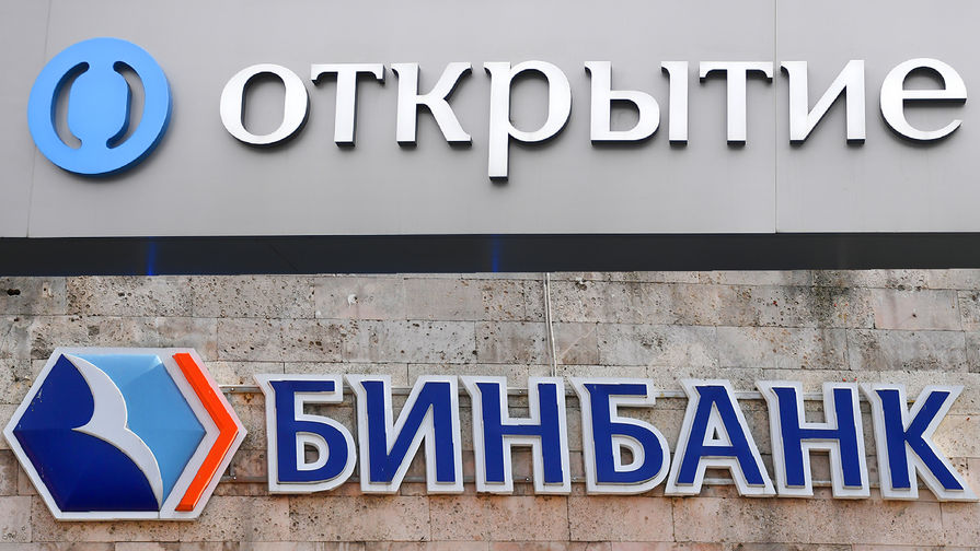 Слияние Бинбанка с «ФК Открытие»