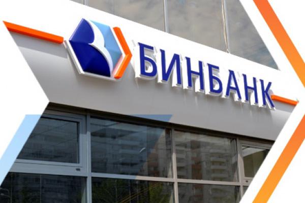 Санация Бинбанка и помощь Микаила Шишханова