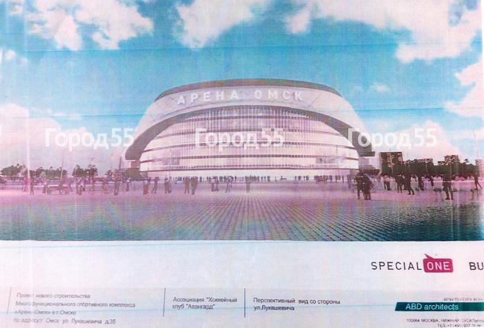 Стало известно, какой будет новая «Арена-Омск»