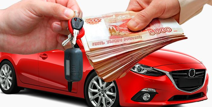 Автоломбард для решения ваших финансовых трудностей